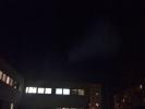 Над Екатеринбургом тоже видели НЛО: Фоторепортаж