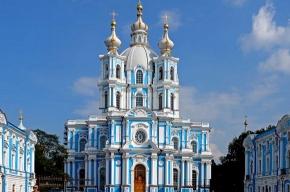 В Смольном соборе - мелодии рождественского Петербурга
