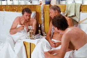 Для петербуржцев сегодня - бесплатная баня!