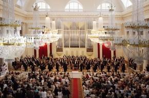 Петербургская филармония будет транслировать концерт в Интернете