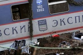 В Петербурге хоронят погибших пассажиров «Невского экспресса»