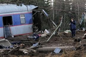 Опознан последний погибший пассажир «Невского экспресса»