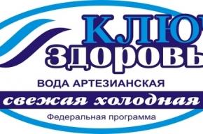 3 рубля за литр: за что платим и на чем экономим?