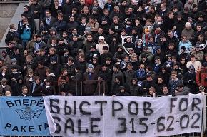 Максим Дукельский: Про общество, политику и «фанатский хард-кор»
