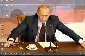 Человек года - Путин