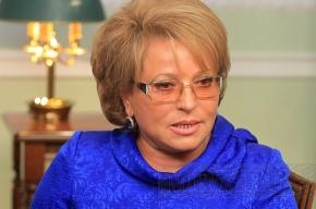 Форумчане littleone пожаловались Матвиенко на сугробы