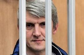 Верховный суд признал арест Платона Лебедева незаконным