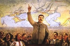 Больше трети россиян положительно относятся к Сталину