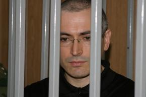 У Ходорковского радость