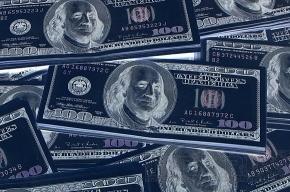 Стоимость доллара и евро выросла более чем на 50 копеек