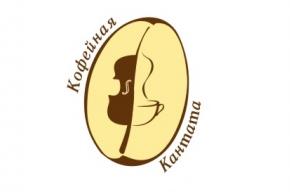 «Кофейная Кантата» открывает мир чая и кофе
