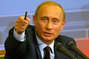 Путин пожелал побед футбольной сборной России