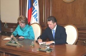 Петербург и «Газпром» подписали договор на следующий год