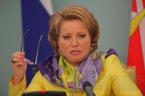 Матвиенко и Грызлов не пришли на митинг против террора