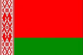 Белоруссия отказалась участвовать в чемпионате мира по хоккею