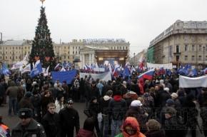 Единороссы собираются завтра провести в Москве и Петербурге митинги против террора