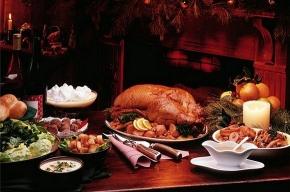 Праздничный ужин – с кем и чем его едят?