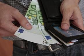 Евро опустился ниже 44 рублей