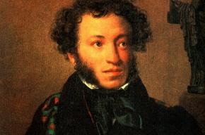 В Союзе художников пройдет выставка «Мой Пушкин»