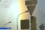Вчера белорусы видели три Солнца: Фоторепортаж