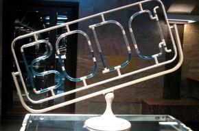 Музейная экспозиция «Вселенная Воды» пополнилась новым экспонатом
