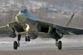 В России успешно взлетел и приземлился «невидимка»