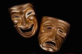 В Петербурге вручат театральную премию для молодых «Прорыв»