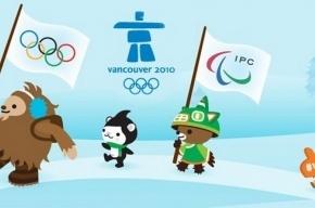 Петербург отправит в Ванкувер более десяти спортсменов