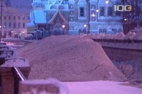 Снег сбрасывают не только в Неву, но и в канал Грибоедова(фото)