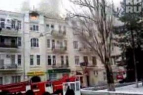 В горящем доме в центре Ростова полностью обрушилась крыша