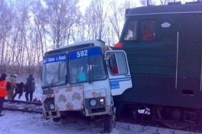 Движение поездов на месте столкновения восстановлено