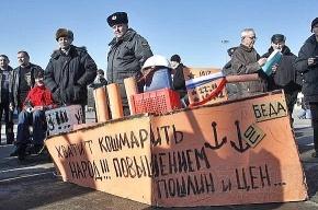 Автомобилистам Петербурга разрешили пикет