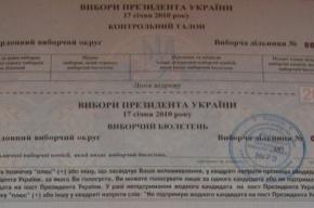 В Санкт-Петербурге подведены итоги голосования по выборам президента Украины