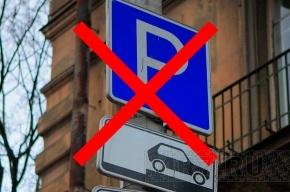 Целый месяц автомобилистам нужно будет парковаться по правилу чет-нечет