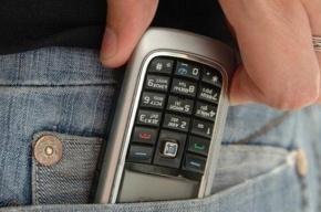 Мобильные телефоны можно будет заряжать в кармане