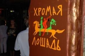 В Перми возбуждено еще одно дело о пожарной халатности
