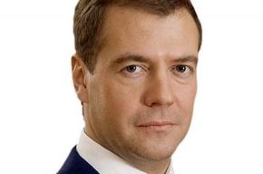 Дмитрий Медведев помиловал 21 осужденного