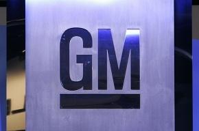 General Motors выкупил землю под своим заводом в Шушарах