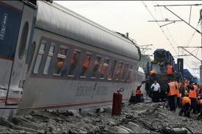 Пострадавшим в катастрофе «Невского экспресса» выплатили 24 миллиона рублей