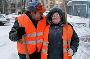 Лучших московских дворников наградили турпоездкой
