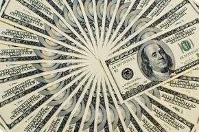 Доллар и евро резко выросли