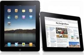 Apple представила суперновое электронное устройство