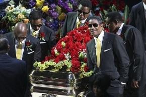 Майкл Джексон посмертно получил «Грэмми»