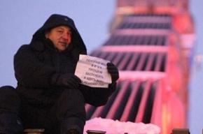 В Москве уволенный милиционер грозился прыгнуть с моста