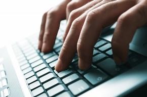 Самый популярный пароль в интернете – 123456
