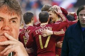 Футбол: Россия сыграет с Венгрией