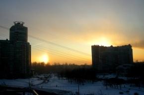 Утром над Петербургом встало необычное солнце