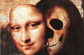 Итальянские ученые собираются достать Леонардо да Винчи из могилы
