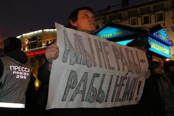 Несогласные петербуржцы открыли протестный сезон: Фото