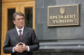 Ющенко записался в руководители музея